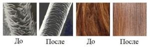 Ламинирование-волос-желатином-2
