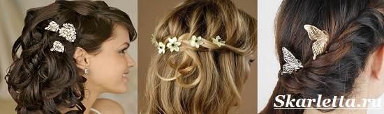 Аксессуары-для-волос-4