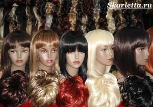 парики-как-появился-парик