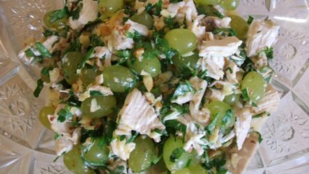 Салат из куриной грудки с зеленым виноградом