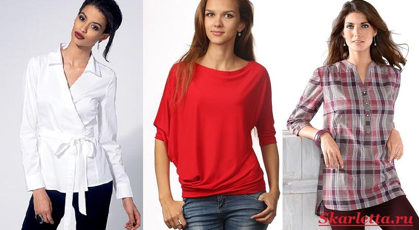 Женская-фигура-Типы-фигур-и-их-коррекция-с-помощью-одежды-20