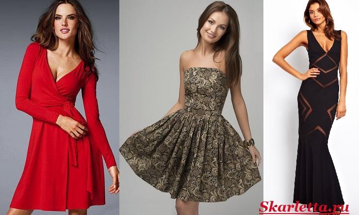 Женская-фигура-Типы-фигур-и-их-коррекция-с-помощью-одежды-44