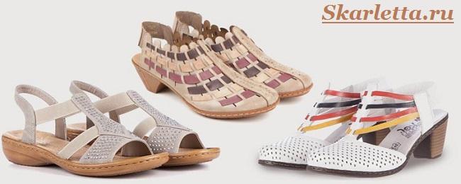 Обувь-Рикер-Rieker-6
