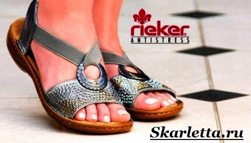 Обувь-Рикер-Rieker-7