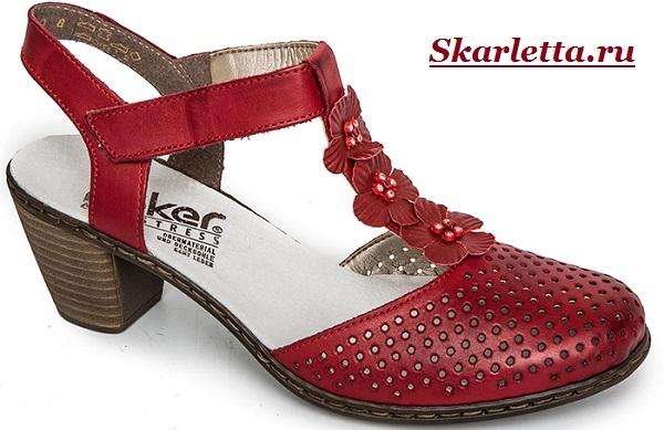 Обувь-Рикер-Rieker-8