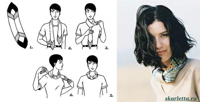 Как-завязать-платок-на-шее-5
