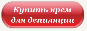 кнопка - копия (2)