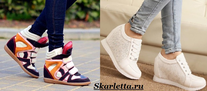 Сникерсы-обувь-4
