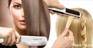Стайлер-для-волос-1