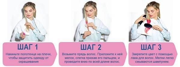 Макияж-для-волос-Фото-примеры-макияжа-на-волосах-10
