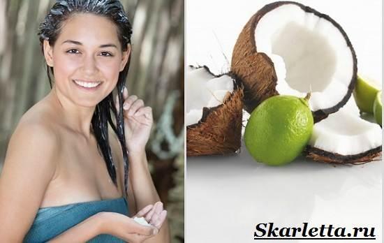Кокосовое-масло-Описание-особенности-польза-и-применение-кокосового-масла-7