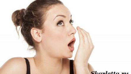 Причины неприятного запаха изо рта. Лечение неприятного запаха изо рта