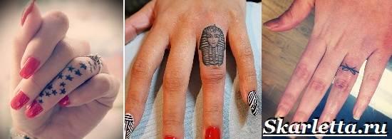 Тату-на-пальцах-Значение-тату-на-пальцах-Эскизы-и-фото-тату-на-пальцах-13
