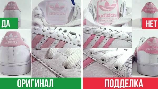 Как-отличить-подделку-Адидас-Adidas-от-оригинала-2