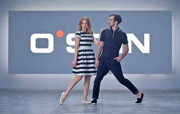 Одежда-Остин-Производство-качество-виды-и-отзывы-1