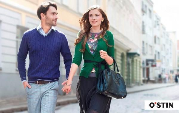 Одежда-Остин-Производство-качество-виды-и-отзывы-3