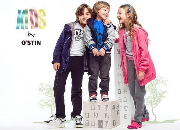 Одежда-Остин-Производство-качество-виды-и-отзывы-5