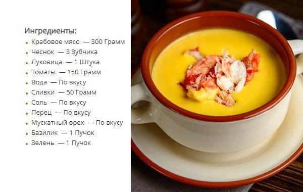 10-лучших-рецептов-из-мяса-камчатского-краба-2