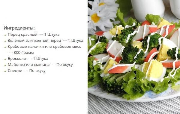 10-лучших-рецептов-из-мяса-камчатского-краба-3