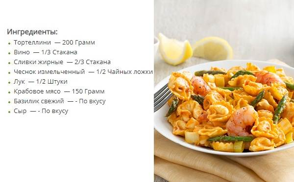 10-лучших-рецептов-из-мяса-камчатского-краба-8